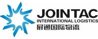 上海展通国际物流有限公司