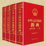 【干货】20位专家带你从材料表征吃透2020中国药典!