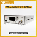 850nm臺式光纖放大器(PDFA)