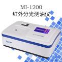 众科创谱 红外分光测油仪 MI-1200