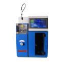 得利特A2000自動餾程測定儀石油