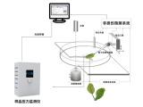 樣品壓力監測儀