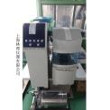 二手 日本理学 差示扫描量热仪(DSC/DTA)DSC8230