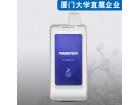普�RPers-HR853D�t外手持式1064毒物危化品拉曼光�V�x