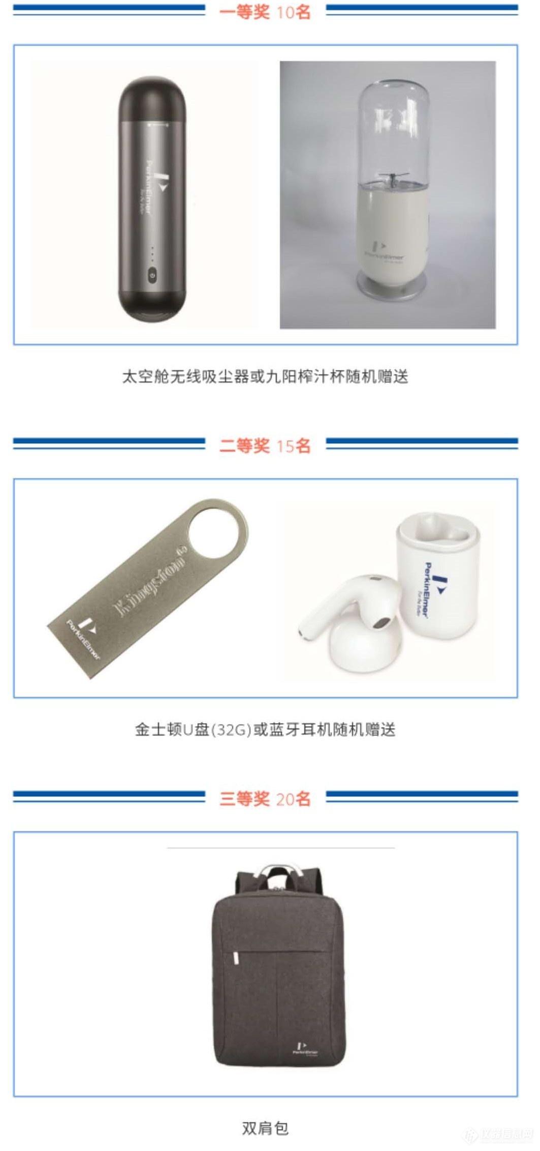 WeChat Image_20200918130841 (2).jpg