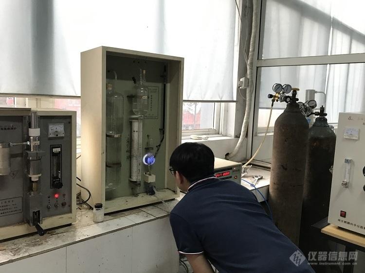 碳硫分析仪.jpg