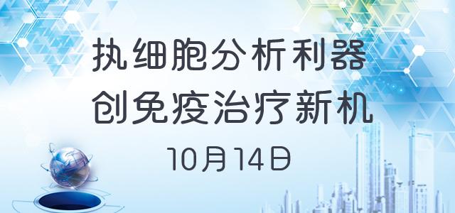 快乐赛车注册投注地址【pa5.com】