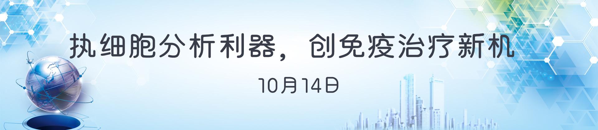 时时彩网上投注pa114.com