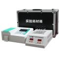 聚创T系列COD/氨氮/总磷/总氮/浊度水质分析仪