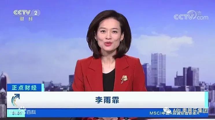 CCTV时代影像栏目专访APL奥普乐集团