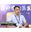 复旦大学吴东平:未来三年数字PCR市场或将迎来大爆发