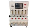 电子烟吸阻测试仪 吸阻测试仪
