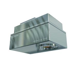 IAS-Online-s100 近红外光谱分析仪