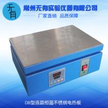 DB型液晶恒温不锈钢电热板