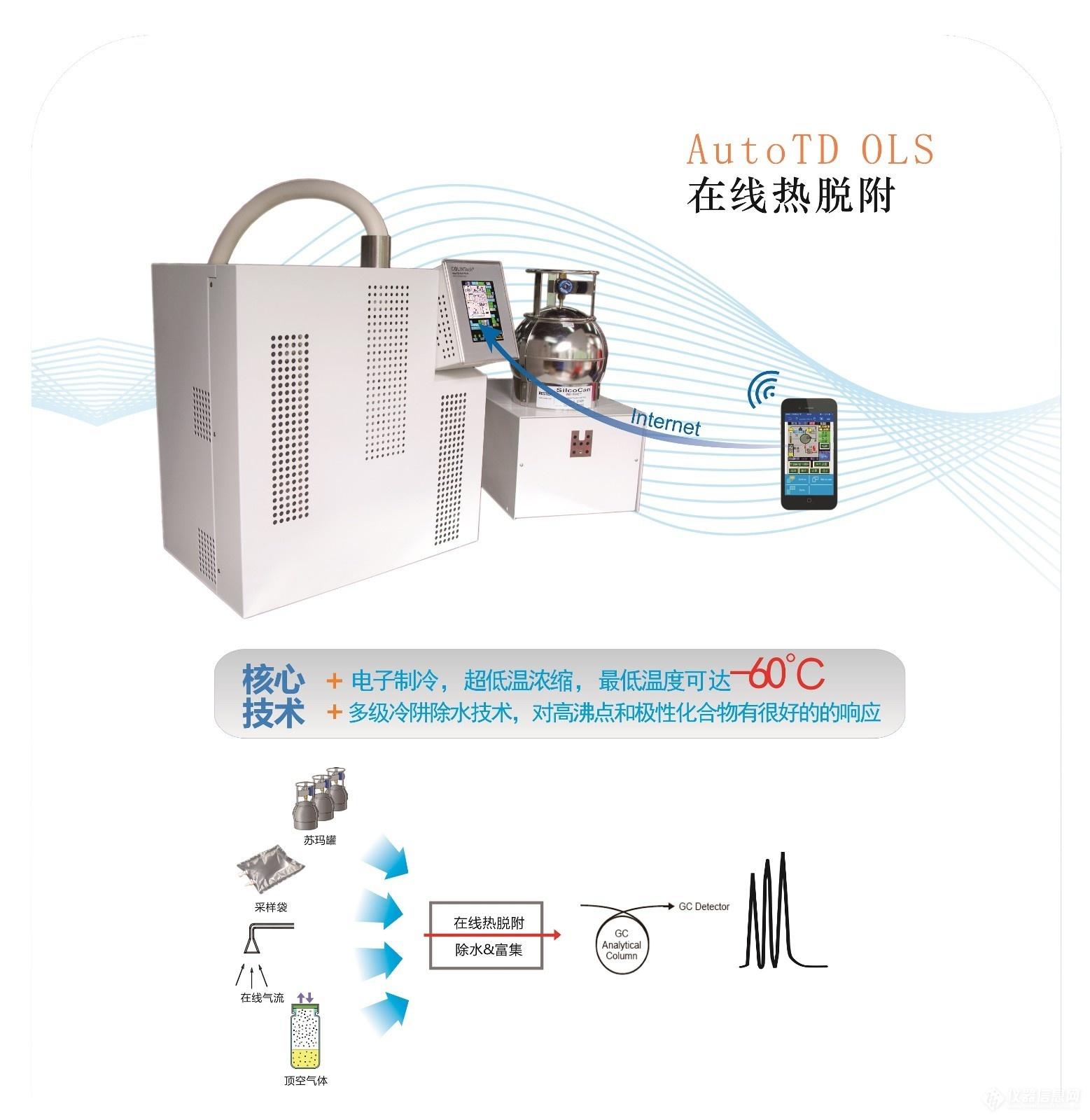 中国环博会成都展_产品介绍2.jpg