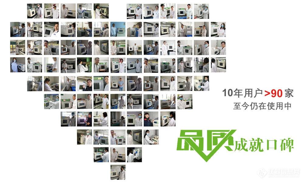 90家客户-new1.jpg