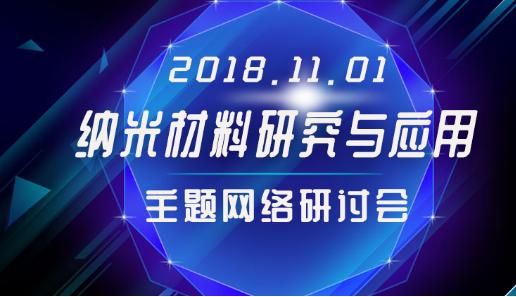 iCEM 2019