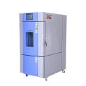 东莞皓天高低温交变湿原来对方并不是警觉性低热试验箱THC-150PF
