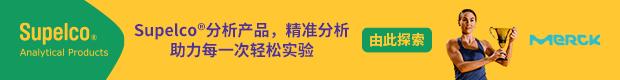 默克化工技术(上海)有限公司