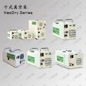 Kashiyama干式真空泵NeoDry系列