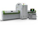 三英精密儀器 臥式CT Cylindscan-2000