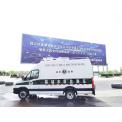 綠潔科技移動水質監測車