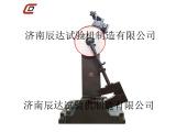 济南辰达冲击试验机JB-300B