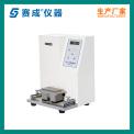 印刷墨层耐→磨试验机_表面ζ耐磨擦测试仪