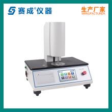 纸张厚度测试仪_纸板测厚仪