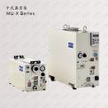 Kashiyama干式真空泵MU-X系列