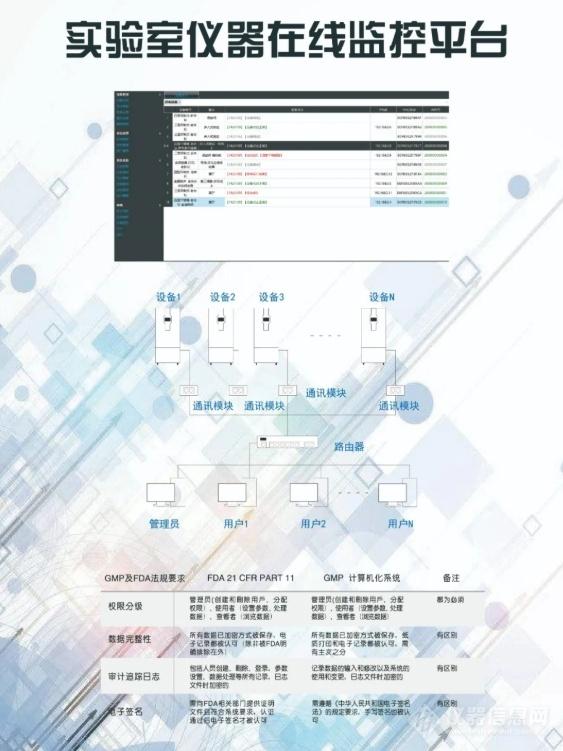 微信截图_20201119164742.png