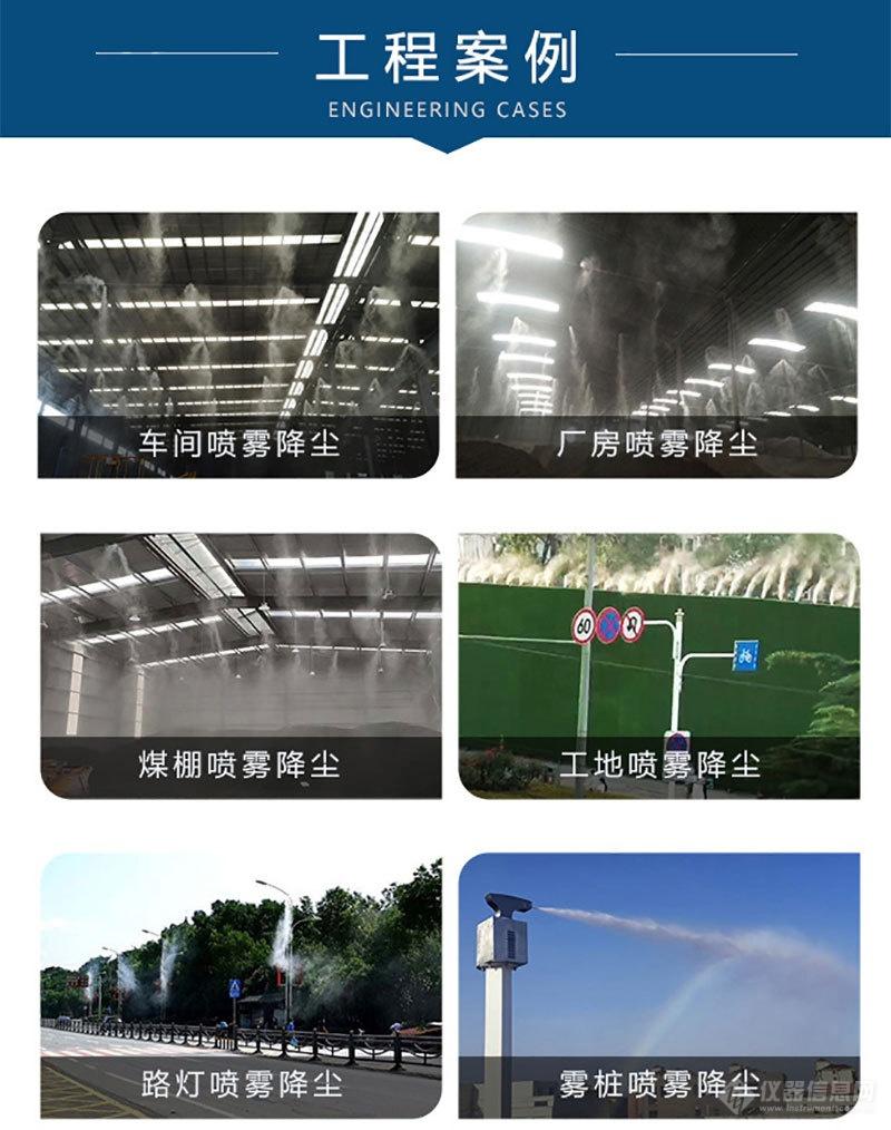 4 工程案例.jpg