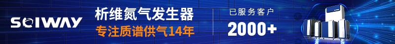 上海析维医疗科技有限公司