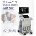GE医疗 彩色超声诊断仪 妇产超声 Voluson E8