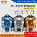 杰恒MN1微型蠕动泵小型蠕动泵计量泵蠕动泵蠕�o���指�^大小动泵厂