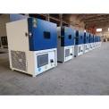 上海京阁□ 仪器 小型高低温试验箱 SHLC40-15