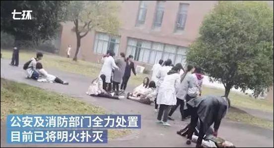 江苏南京中医药大学一实验室发生了爆炸.png