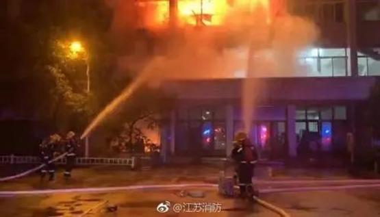 南京工业大学一实验室发生火灾.png
