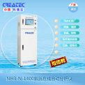 氨氮测定仪CREATEC 氨氮分析仪 NH3-N-1400