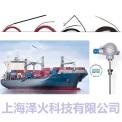 德国进口DNV-GL认证船级社铂电阻温度传感器