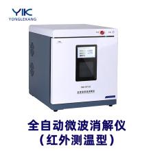永乐康微波消解仪YMW-HP100