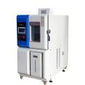 助蓝仪器立式恒温恒湿试验箱ZLHS-100-LS
