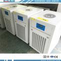 制冷加热循环器BS-20SA