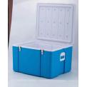 BIOBASE博科 便携式冷藏箱BJPX-L85