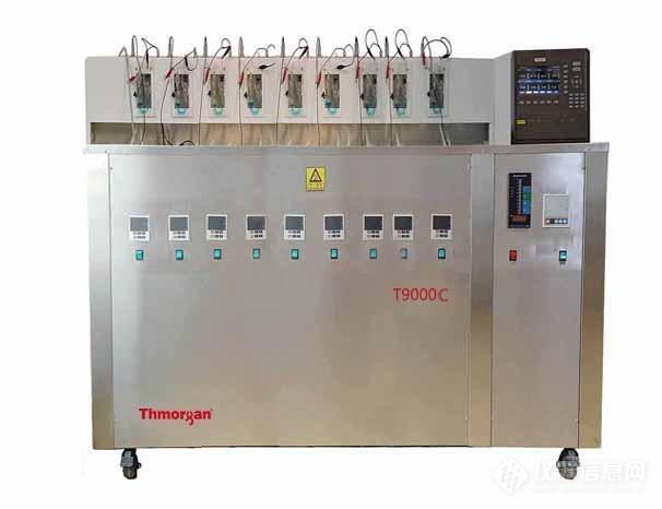 T9000C.docx.jpg