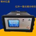 常州亿通红外一氧化碳分析仪ET-3015AE