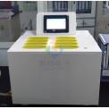 全自动干式融浆机 智能恒温解冻仪JTRJ-8D