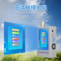 多功能环境负氧离子检测仪