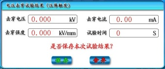 ])~)0`6KULX9H6K%N`LIS]B.png