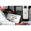 高低温冲击试验箱 ATS-545 热流仪 热流罩